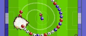Игра Футбольная Зума