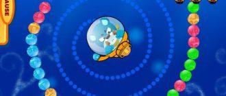 Игра Зума Подводник