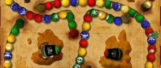 Игра Зума Пираты